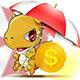 資金保護傘