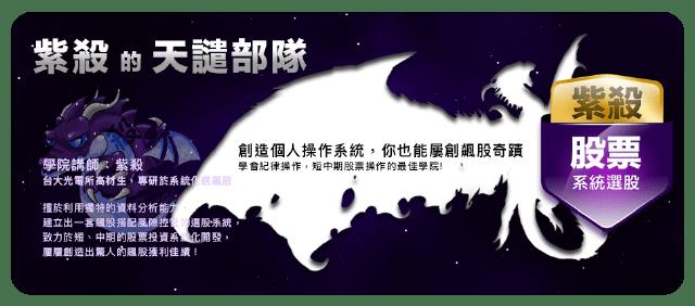 【9/24(日)免費線上講座】小資翻倍的工具與技巧公開_02