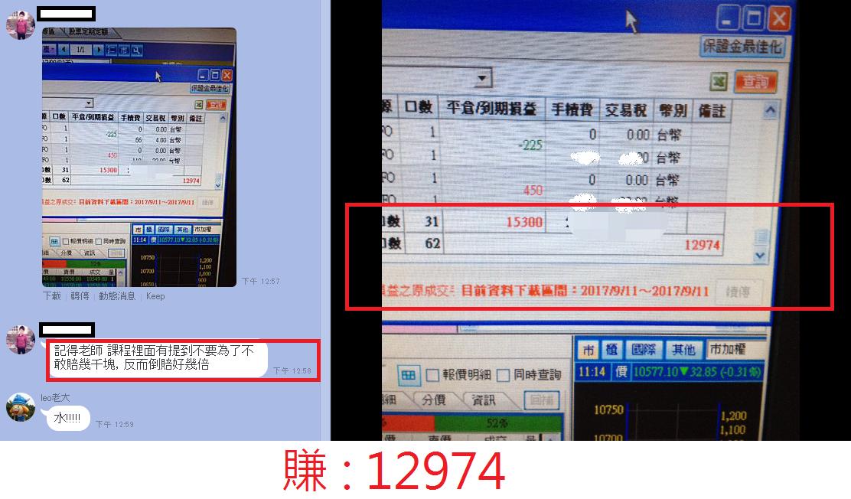 09-11草稿_08
