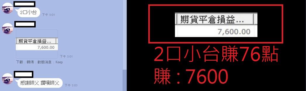 09-19草稿_02