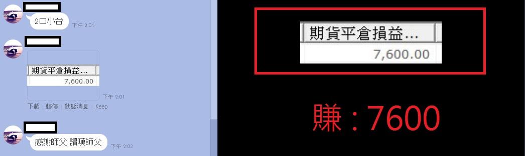 09-19草稿_13