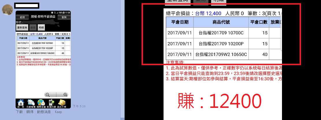 09-11草稿_09
