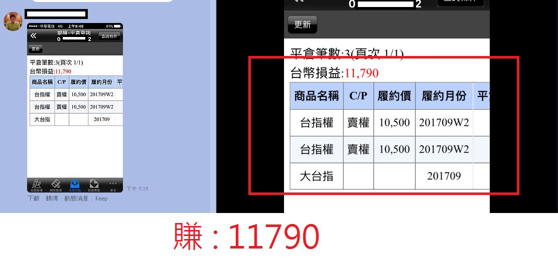 09-11草稿_10