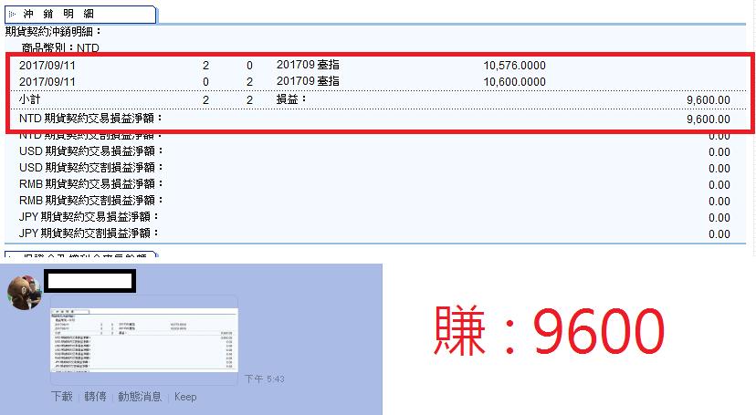 09-11草稿_11