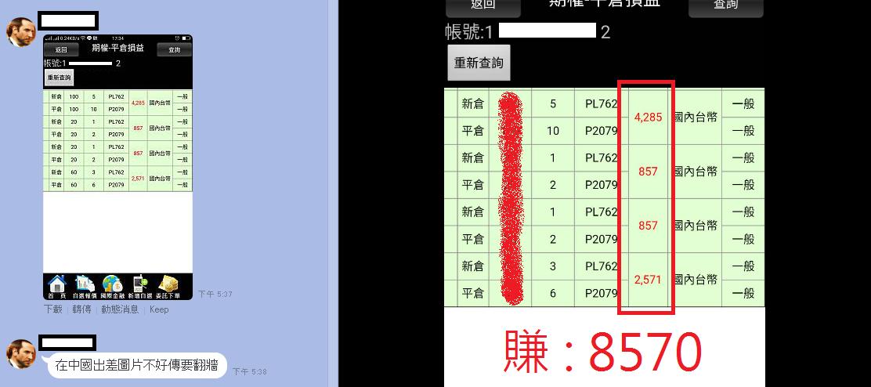 09-11草稿_12