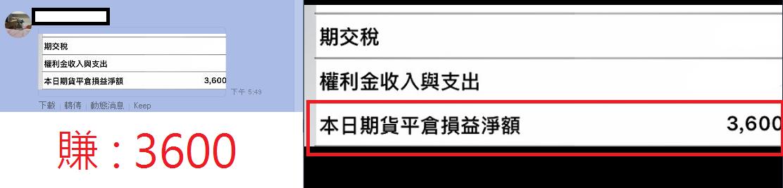 09-11草稿_19
