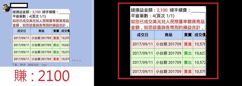 09-11草稿_20