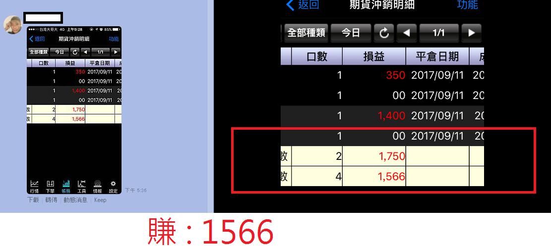 09-11草稿_22