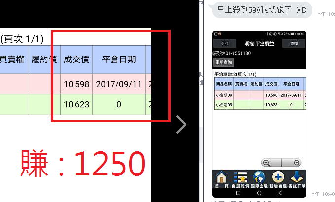 09-11草稿_24