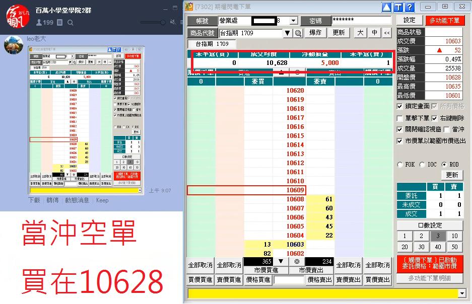 09-11草稿_03