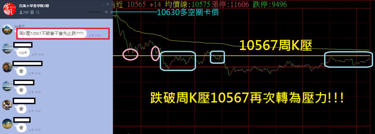 09-11草稿_05