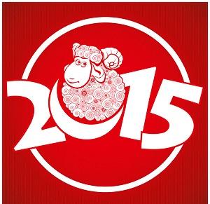 嗨投資周年慶~羊年喜洋洋