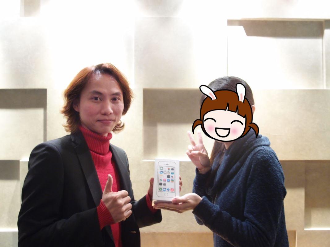iPhone5s抽獎活動,頒獎典禮~_02