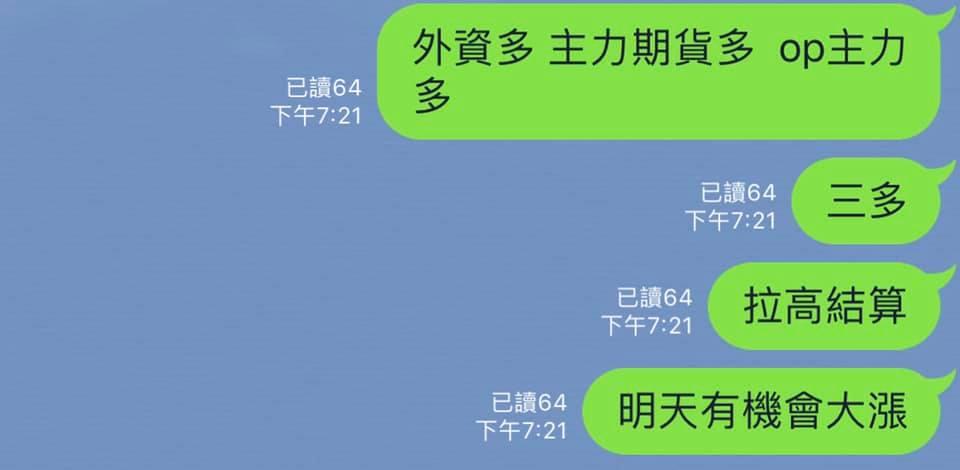08月14日~~~市場上總有先知先覺!!!籌碼就是先知先覺!!!