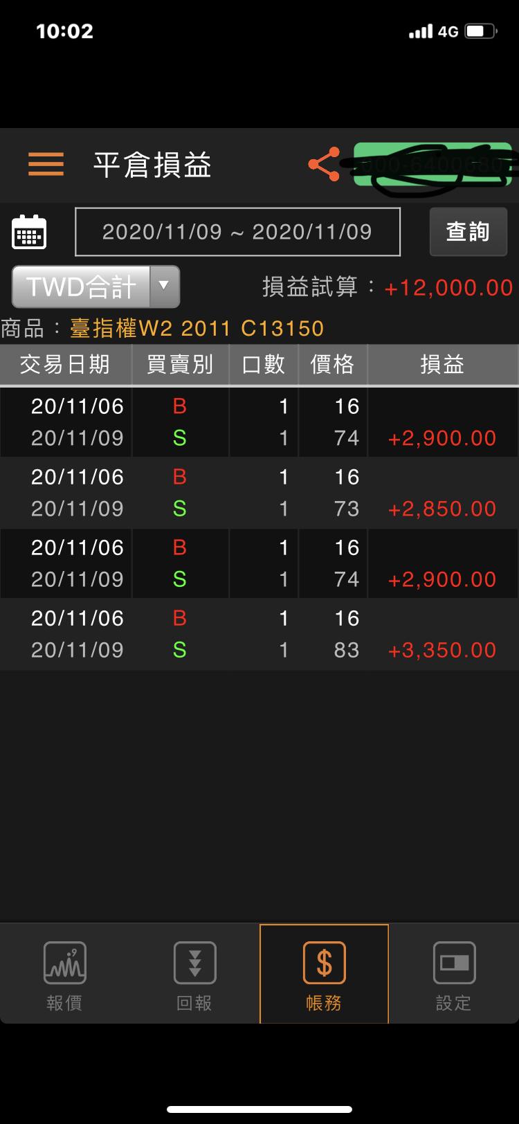 奧丁學院 主力籌碼開獎(op +400萬)!!!_23