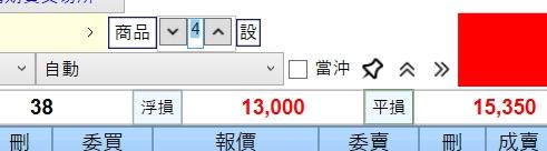 奧丁學院 主力籌碼開獎(op +400萬)!!!_19