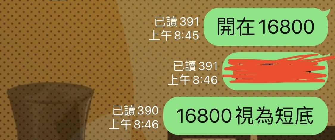 09月22日~~~山川戰法全書~~~大盤教學應用篇!!!