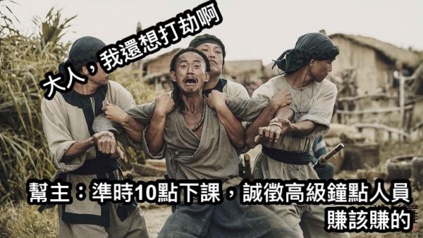 9月10日21時 嗨投資準時直播(內涵9/9大盤分析圖)!!!