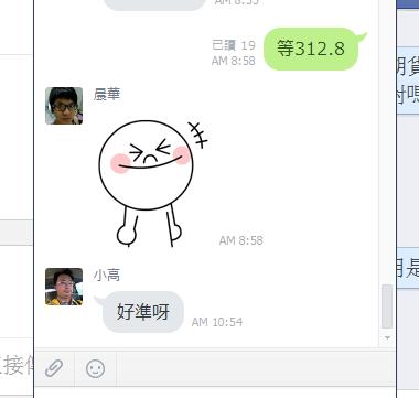 0401摩臺指當沖交易_02