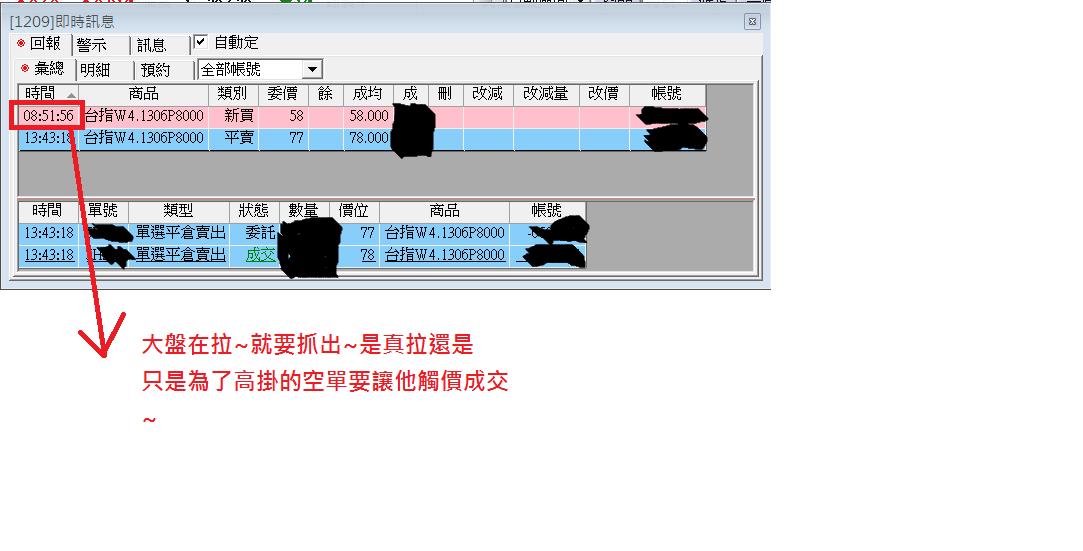 0619操作紀錄~