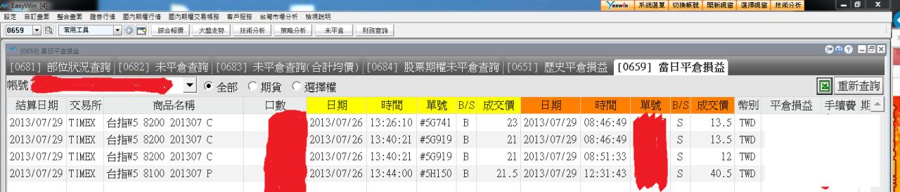 0729操作記錄