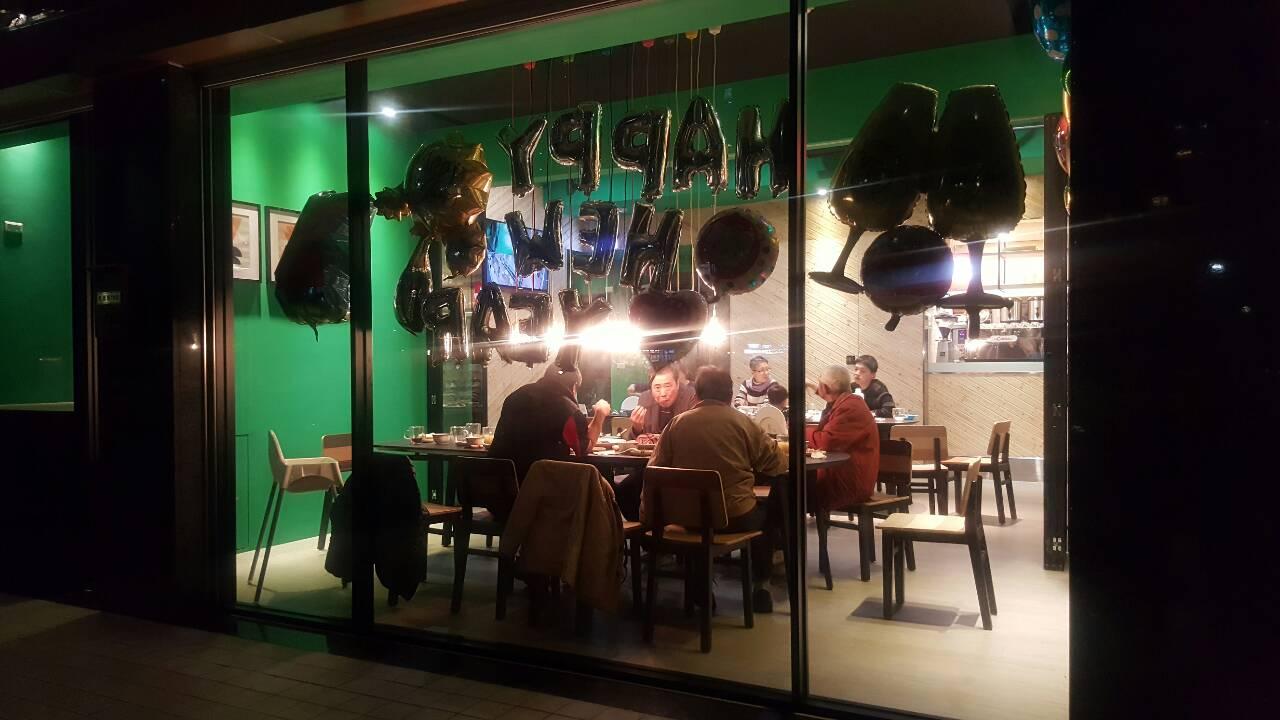 樹屋親子餐廳_20