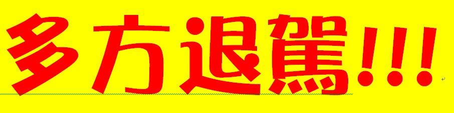 盤中快訊_02