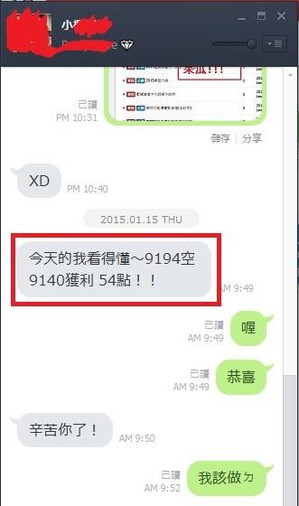 主力多空成本又預告了!!!
