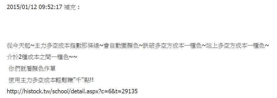 學生感謝【壓關撐當沖大師】APP_02