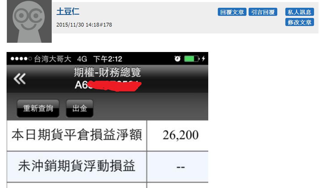 傳說中的【墓碑線】再賺6萬!!!!_09