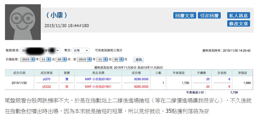 傳說中的【墓碑線】再賺6萬!!!!_15