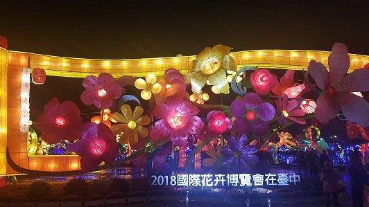 台灣燈會_14
