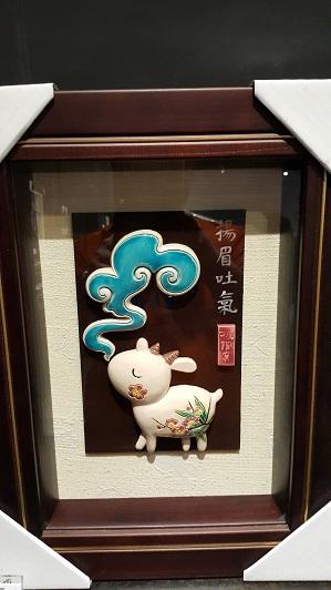板陶窯遊記_28