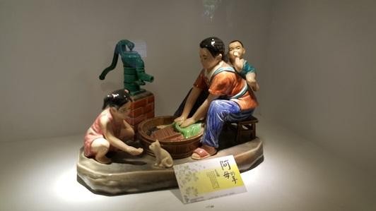 板陶窯遊記_30