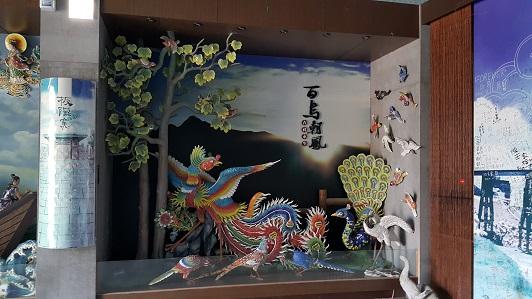 板陶窯遊記_52