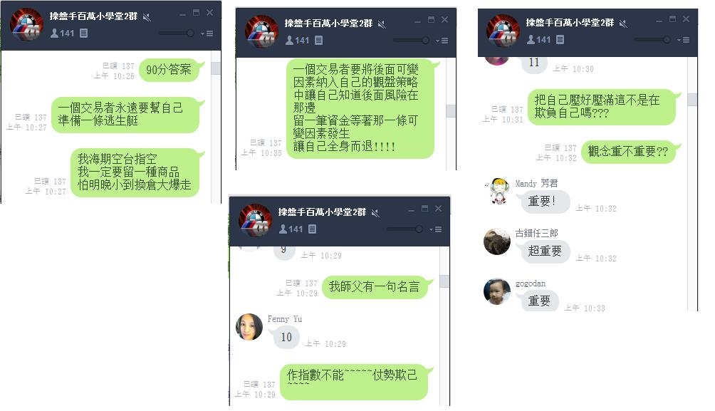 交易的→過程→現象→動機_08