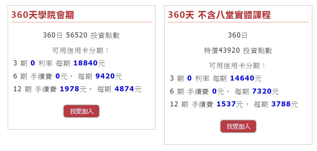 摩臺指告訴我破362.9就貫殺!!!!_20