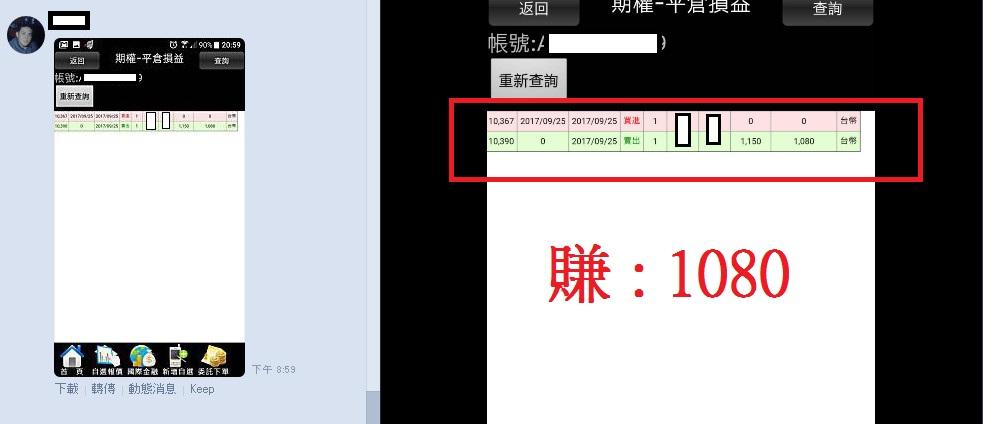 09-21日就預告先跌回來起漲缺口10316!!!_33