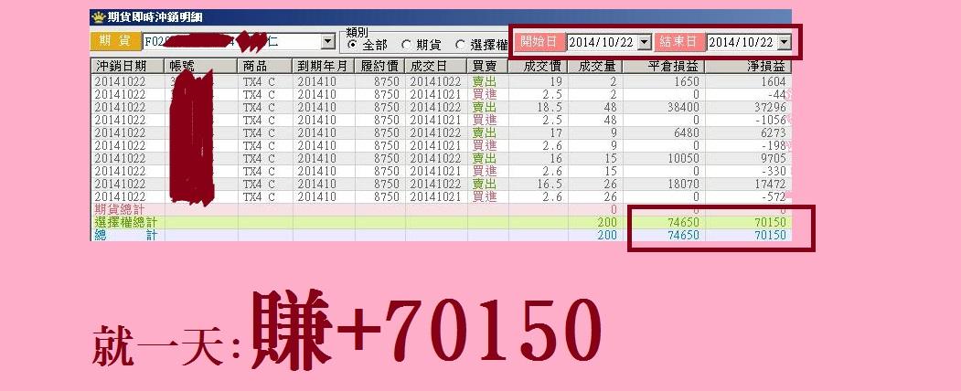 【免費試聽24小時】_04