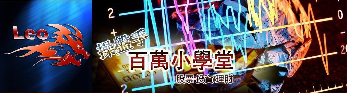2017-01-11【壓.關.撐.–當沖大師】面板台指走勢圖_05