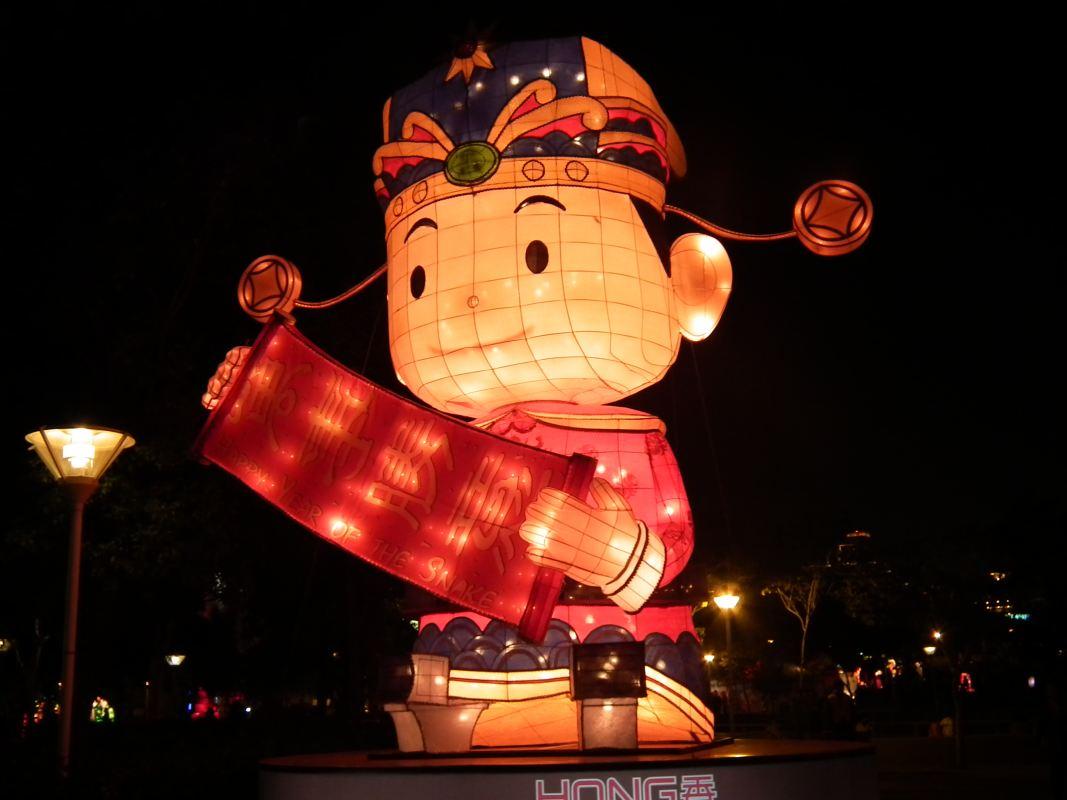 2013台中燈會分享~_03