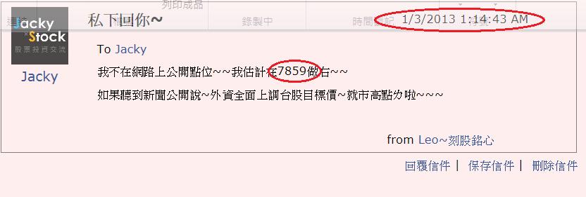 公開回應~歡迎檢驗~_02