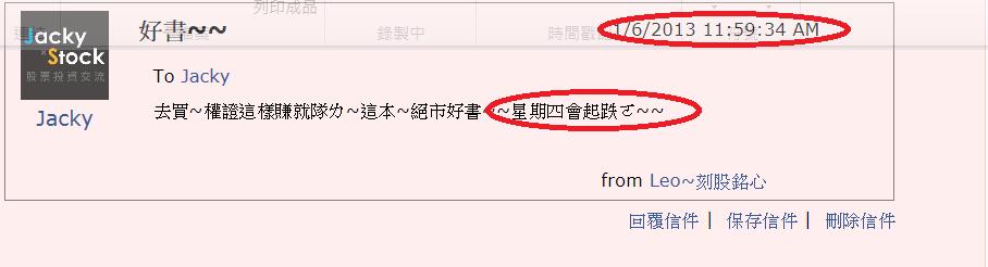 公開回應~歡迎檢驗~_03