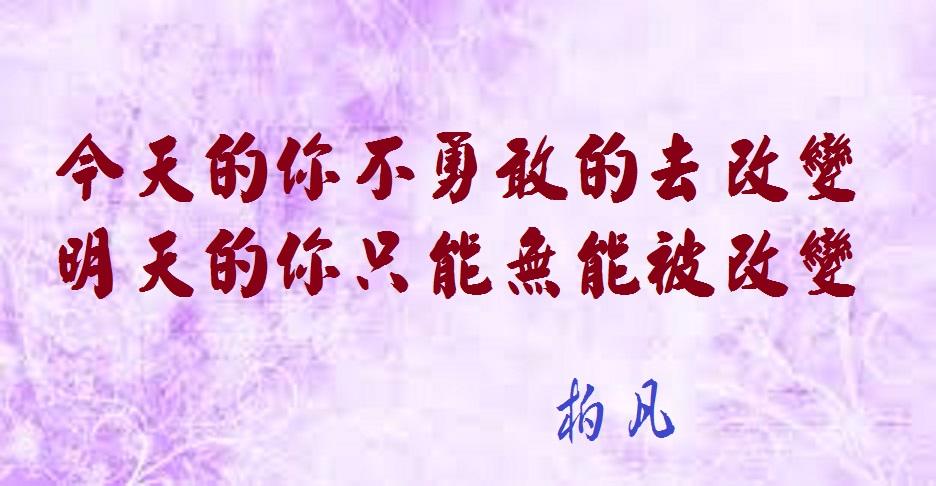 Leo柏凡交割單大公開_07