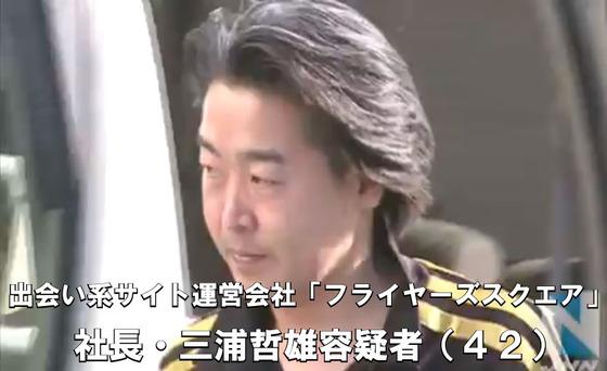震驚! 日本約會網站270萬會員只有一個是女的_02