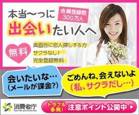 震驚! 日本約會網站270萬會員只有一個是女的