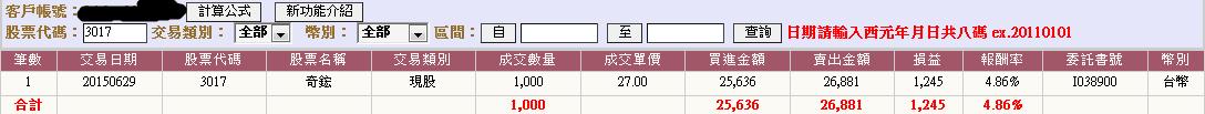 2015/06/23 操作_04