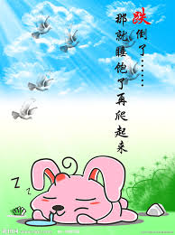 10/2 Lucy每日小語