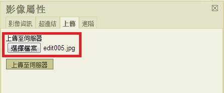 文章編輯器說明手冊 新手篇_07