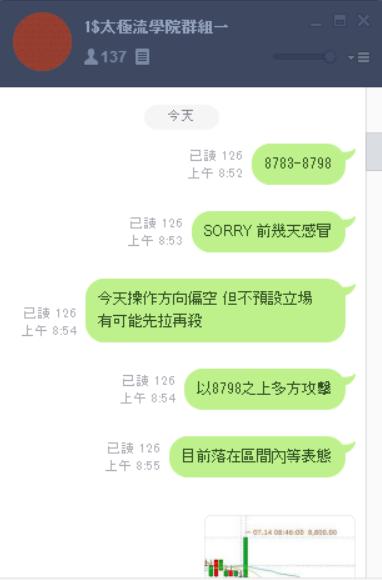 [太極] 7/14 臨界值_02